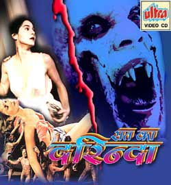 Watch Hindi Horror Movies Online