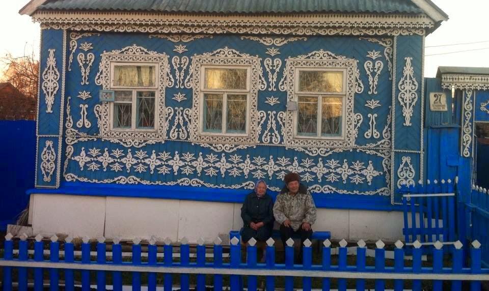 смотреть путешествие из петербурга в москву радищев