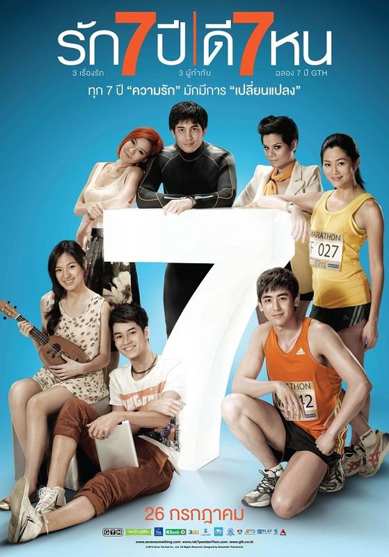 Chuyện 7 Năm (2012) Full Hd