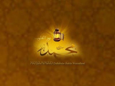 muslim wallpapers. Islamic Wallpapers