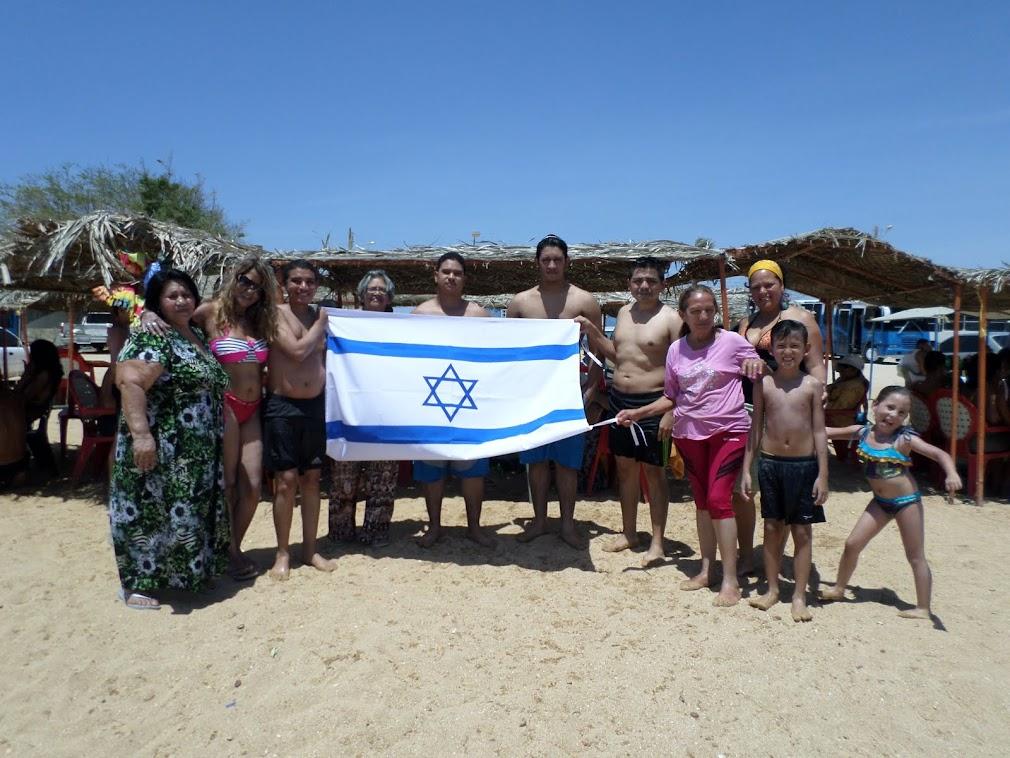 Web Oficial de la Asociación de  Hebreos Católicos Mashiaj