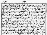 Rabu Wekasan dalam Pandangan Islam