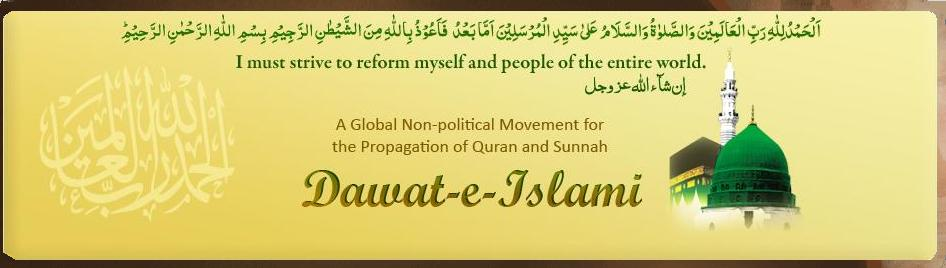 Dawateislami