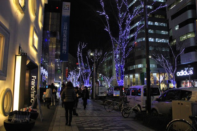 Christmas Lights in Nagoya Japan