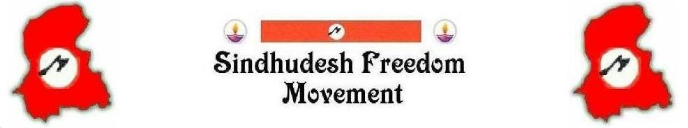 Sindhudesh Freedom Movement