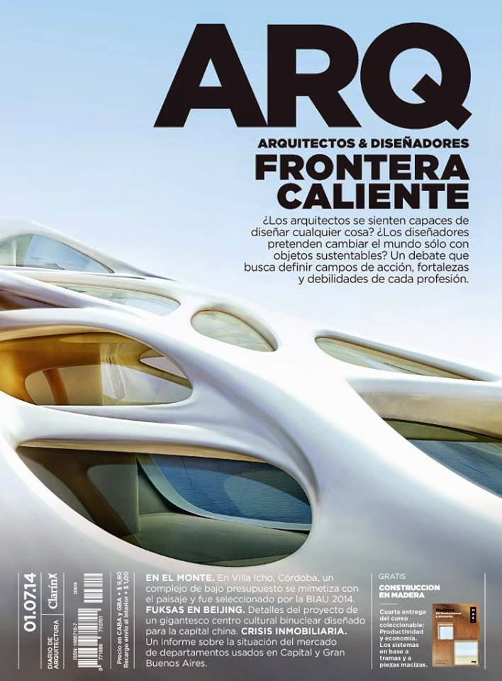 Dise o industrial up industrial design arquitectura y for Arquitectura o diseno industrial