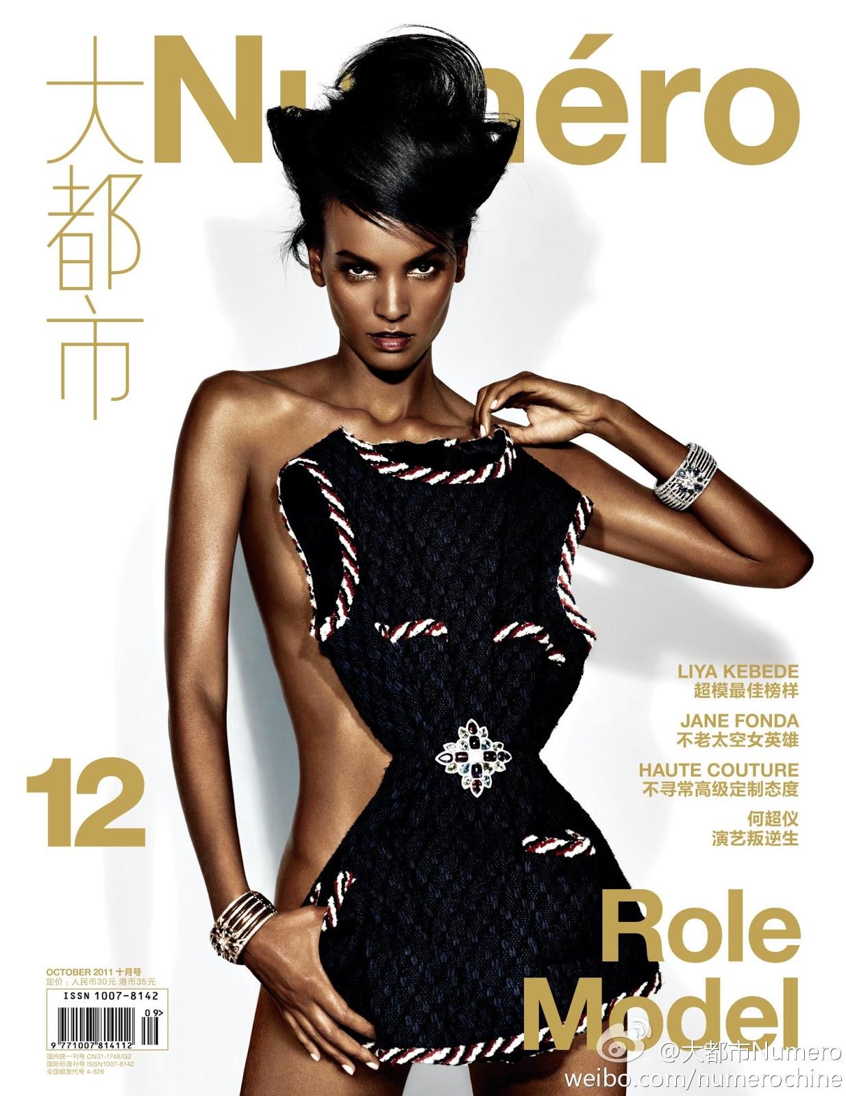 http://3.bp.blogspot.com/-Xp4_CvxR-mU/Tou1FDmPv4I/AAAAAAAA270/anLbwJyJqIc/s1600/China.jpg