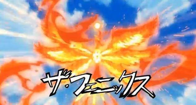 Inazuma eleven go e inazuma eleven junho 2011 for Domon x ichinose