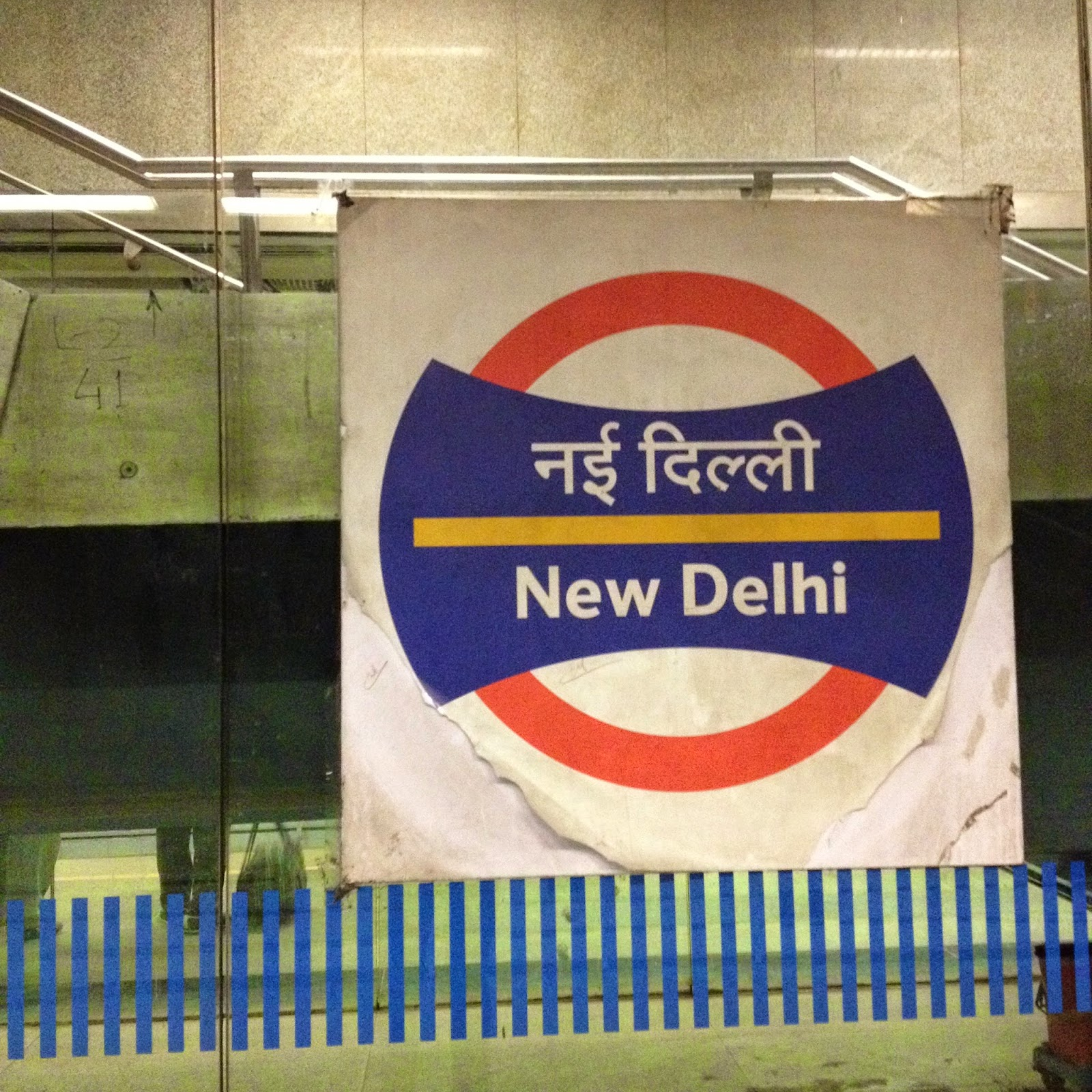 New Delhi Metro Station