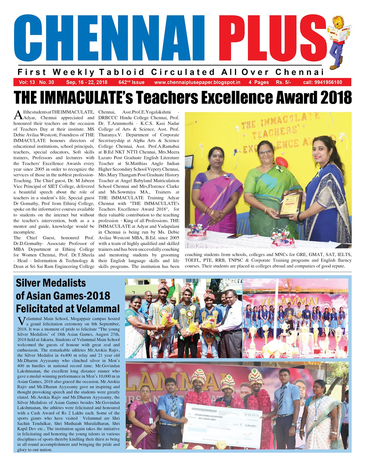 Chennai Plus_16.09.2018_Issue
