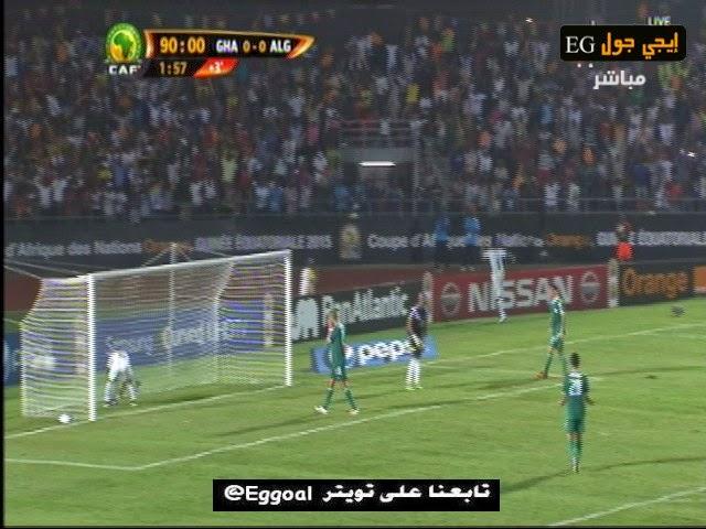 بالفيديو : جيان الغدار يسرق الجزائر فى الوقت القاتل