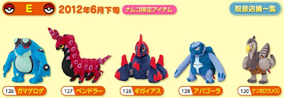 Pokemon Plush My Pokemon Collection Namco E Set Banpresto
