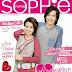 Katalog Terbaru Sophie Paris Januari 2014 : Love Edition Eva Celia & Adipati Dolken