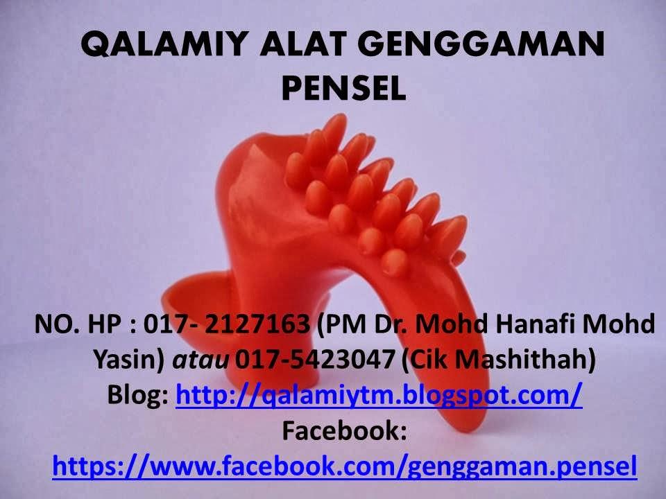 Qalamiy (Alat Genggaman Pensel)