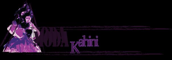 Moda Kahini