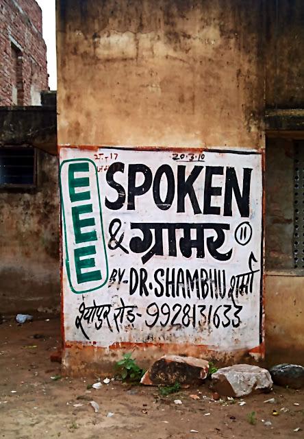spoken grammar signboard