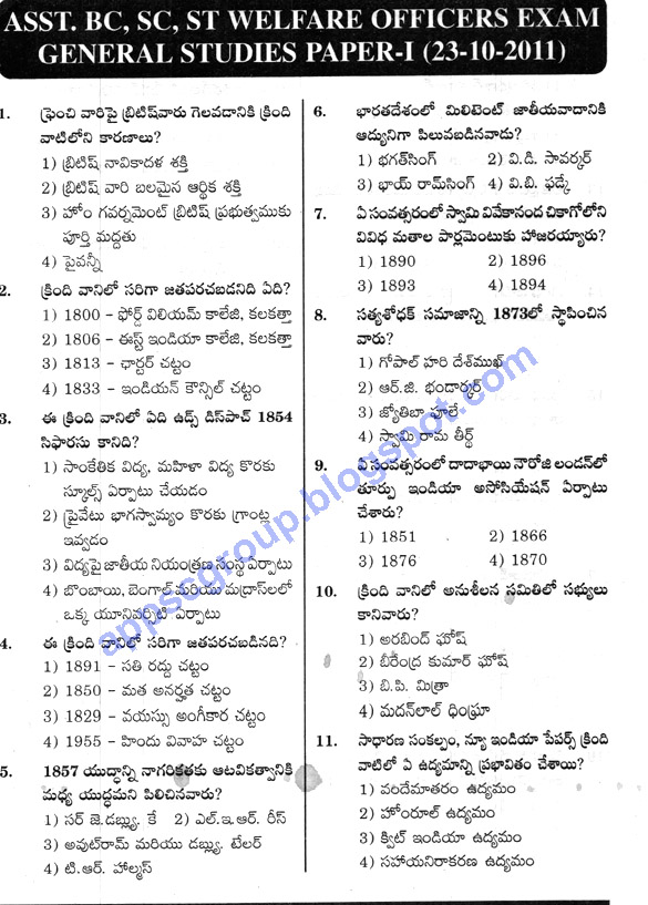 appsc seize 1 ace essay does