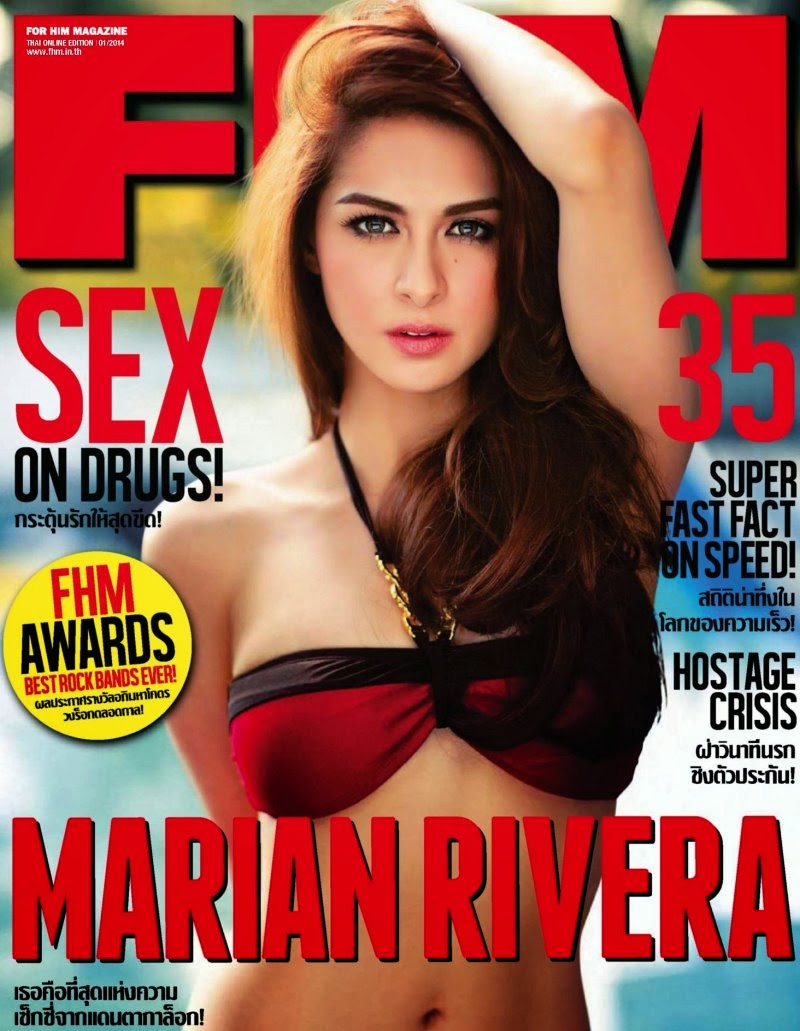 Can defined? Marian rivera fhm cover not