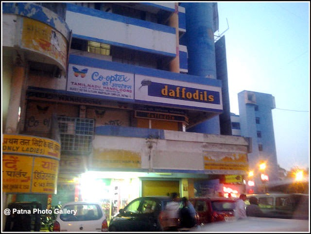 Shops at Maurya Lok Patna