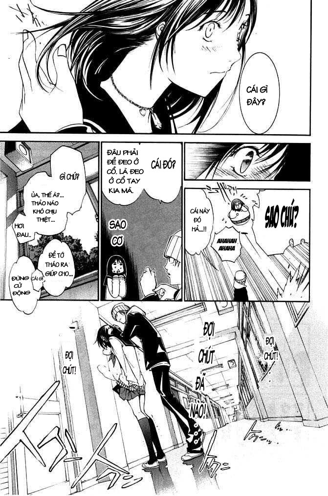 Air Gear Chap 080