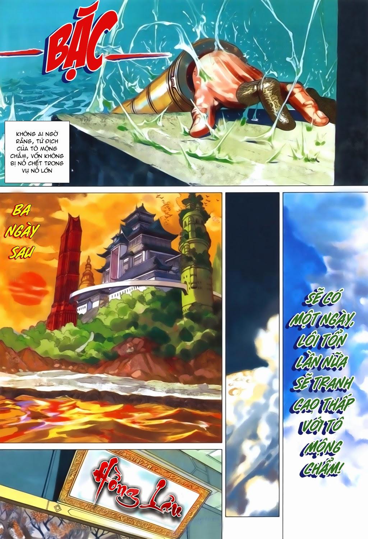 Thuyết Anh Hùng Thùy Thị Anh Hùng chap 16 Trang 17 - Mangak.info
