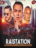 Compilation Rai-Rai Station 2015