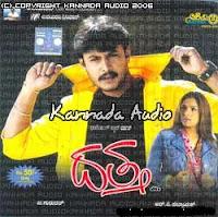 Amruthavarshini Kannada Film Mp3 Songs Free Download