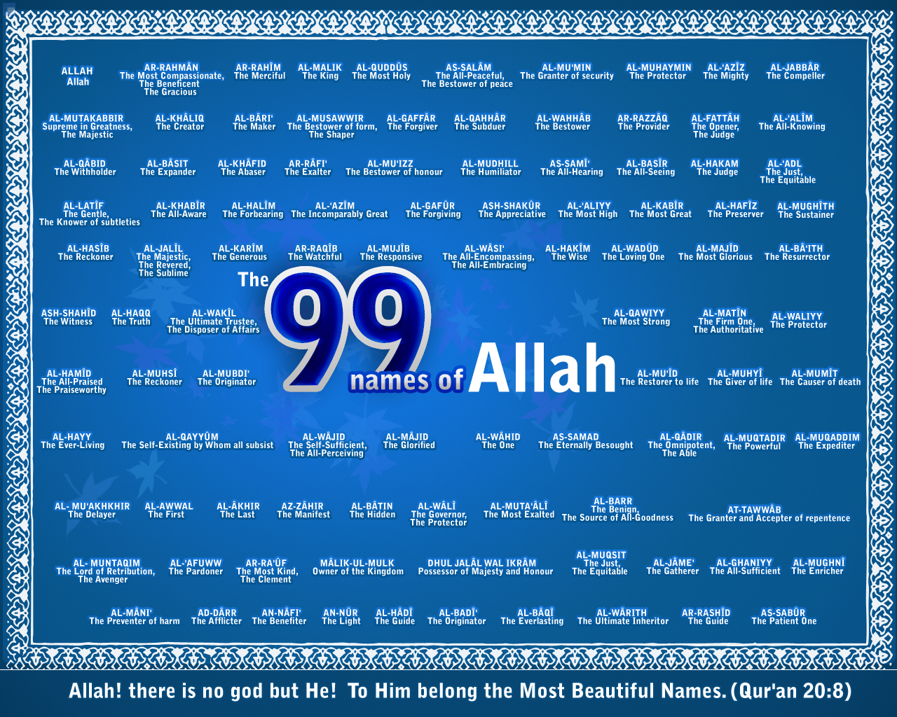 cool wallpapers: 99 names of allah wallpapers