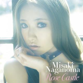 Misaki Naganoma 永野間美咲 - Rose Castle