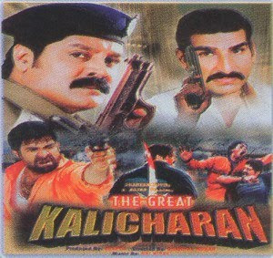 The Great Kalicharan Hindi Movie Watch Online