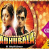 Madhubala Ek Ishq Ek Junoon 1 January 2014 Full Episode