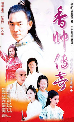 B Mt H Phch Quan m (2001) - USLT - (35/35)