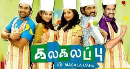 Watch Kalakalappu @ Masalacafe (2012) Tamil Movie Online