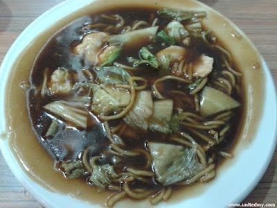 Hailam Noodle