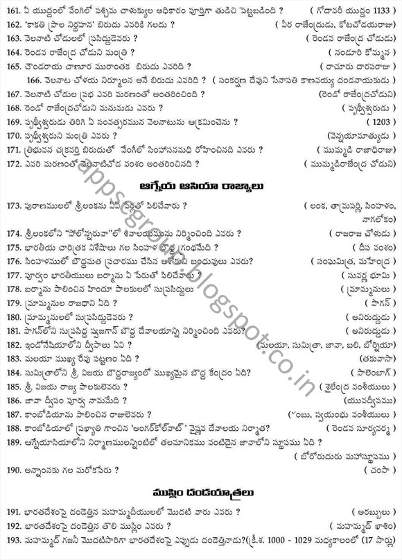 appsc material for notifications in  2014 indian history bits mcqs for telugu medium