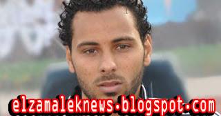 محمود عبدالرحيم جنش حارس مرمى الزمالك