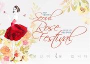 Seoul Rose Festival