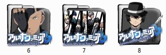 La Storia Arcana Famiglia Anime folder pack icon