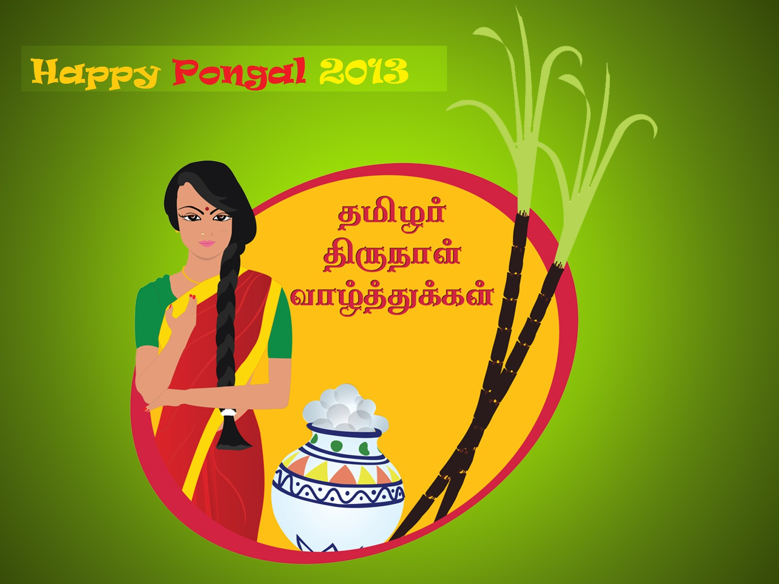 pongal thirunal essay in tamil Pongal is celebrated in all over the world by tamils pongal is a festival of farmers it is called as uzhavar thirunaal subscribe to oneindia tamil.
