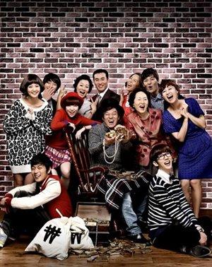 Gia Đình Yêu Thương - All My Love (2011) - FFVN - (210/210)