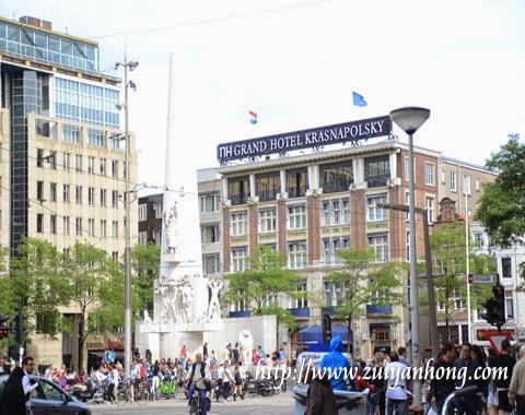 Dam Square NH Hotel