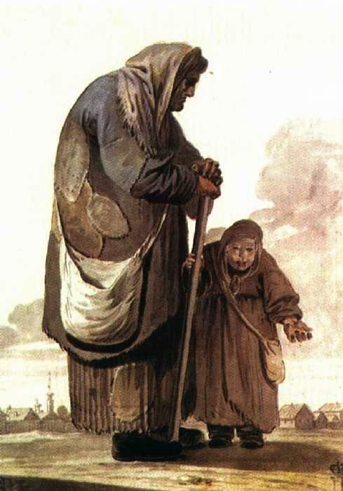 Ерменев, нищая, девочка-поводырь, русская живопись