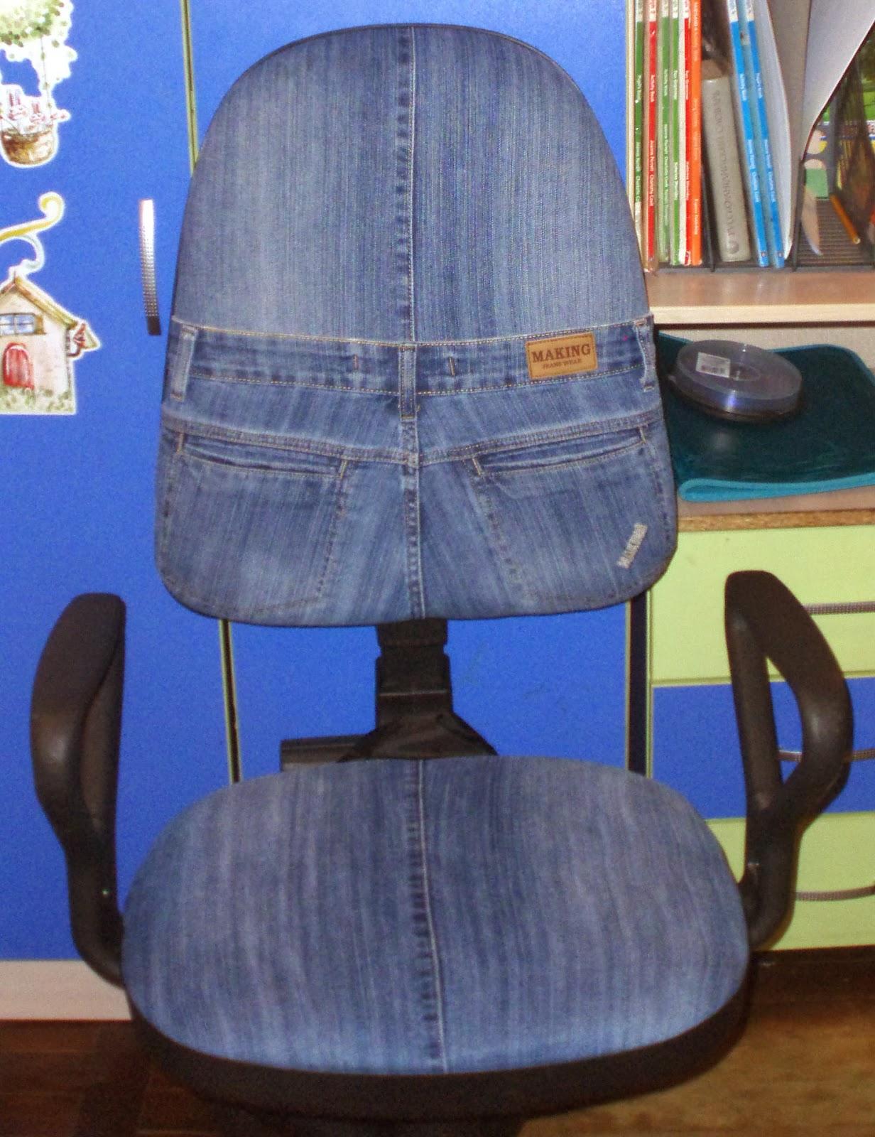 Как сделать чехол на компьютерное кресло