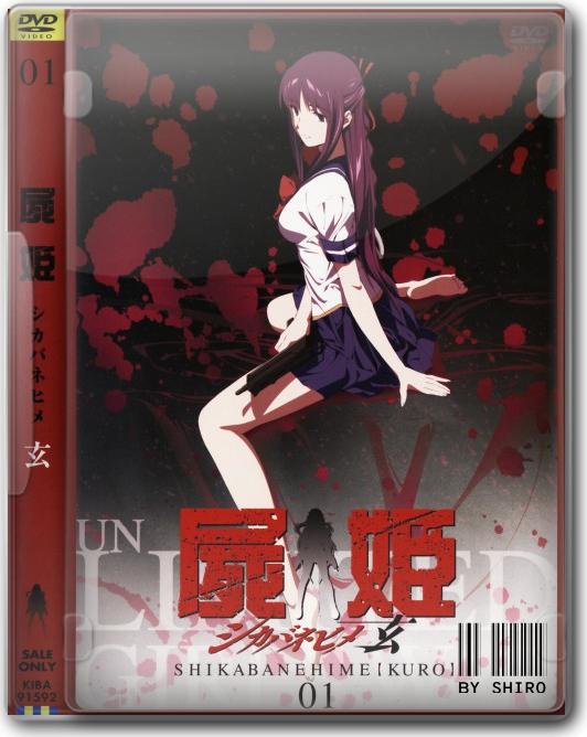 Shikabane Hime: Kuro 12/12 + Ova 01/01 [Sub Español] [Mega]