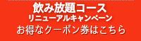 http://hitosara.com/0002000048/map.html