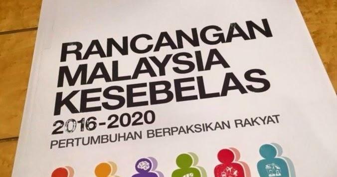In Deep Tots Rancangan Malaysia Ke 11