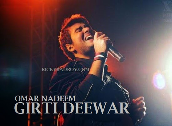 GIRTI DEEWAR LYRICS - OMAR NADEEM SONG