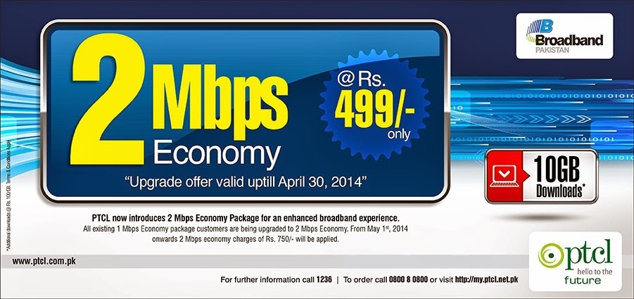 PTCL New Package 2014