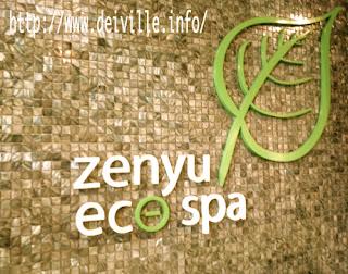 ECOPARADISE PRODUCTS at Zenyu Ecospa - Hotel H20 20