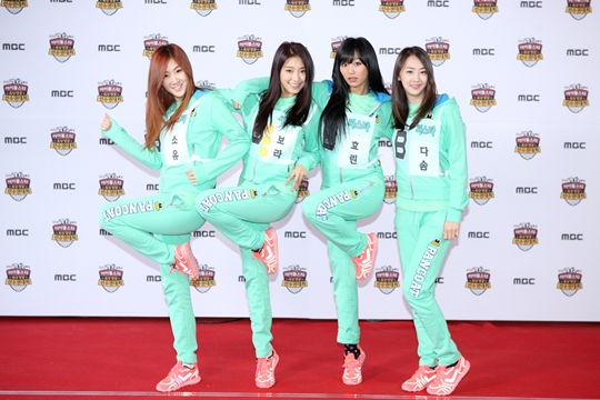 SISTAR Idol Star Athletics Championship
